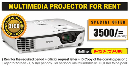 Multimedia Projector Renting Services